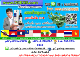okkab.com