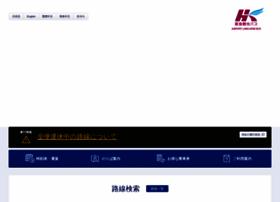 okkbus.co.jp