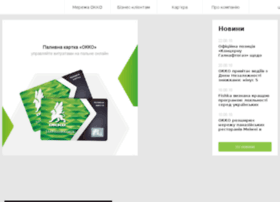 okko.com.ua