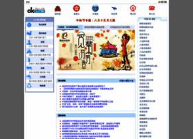 oklx.com