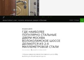 okna-i-dveri.com