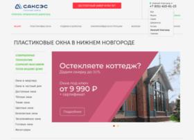 okna-s-stroy.ru