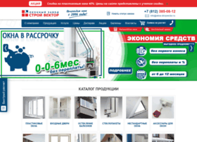 okna-stroyvector.ru