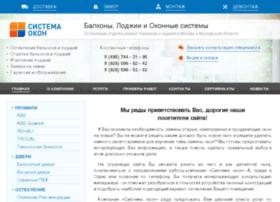 okna-systems.balkonidea.ru