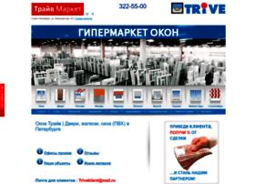 okna-trive.ru