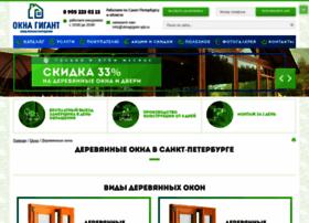 okna-vertical.ru