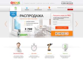oknadiskont.ru