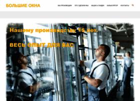oknaking.ru