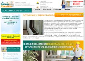 oknaodessa.ru