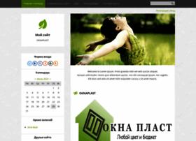 oknaplast.ucoz.com