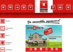 oknarosta.vsya-set.ru
