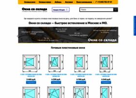 oknasosklada.ru
