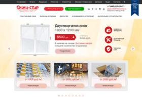 oknastar.ru