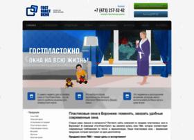oknavrn.ru