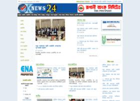 oknews24.com