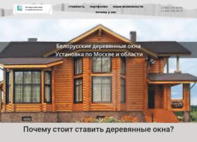 okno-bel.ru