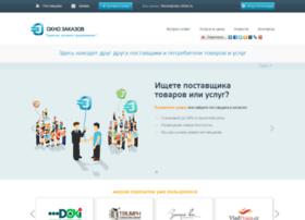 oknozakazov.ru