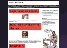 oko-gsm.ru