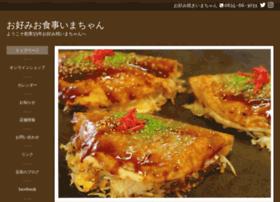 oko-imachan.jp