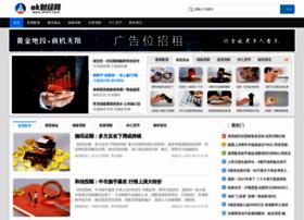 okohi.com
