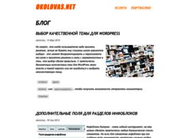 okolovas.net