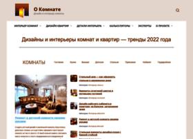 okomnate.ru