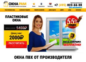 okonnymir.ru