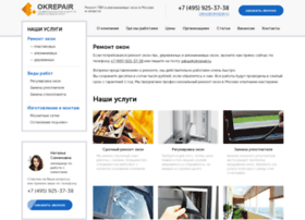 okrepair.ru