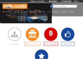 okretails.com