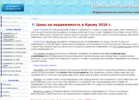 okrug.com.ua