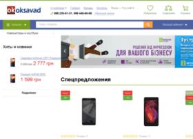 oksavad.com.ua