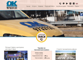 oktaxi.net