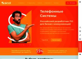 oktell.ru
