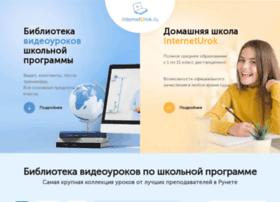 oktgs.ufanet.ru