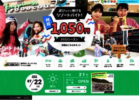 okuibuki.co.jp