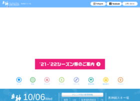 okukan.com