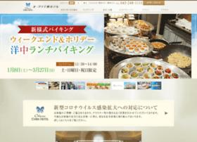 okura-chiba.com