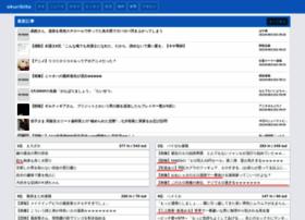 okuribito.org