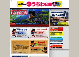 okurin.bitpark.co.jp