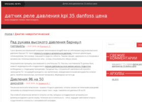 okurochkina.ru