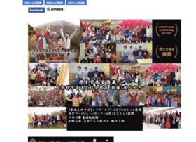 okuruuta.com