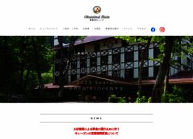 okutainai.com