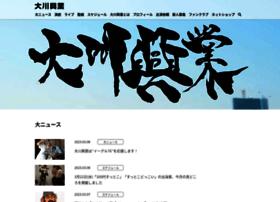 okw.co.jp