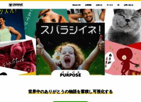 okwave.co.jp