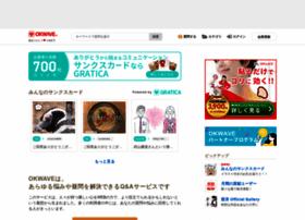 okwave.jp