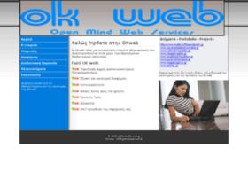 okweb.gr