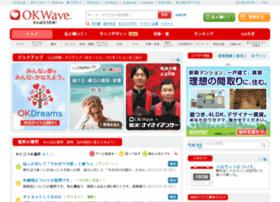 okweb.ne.jp