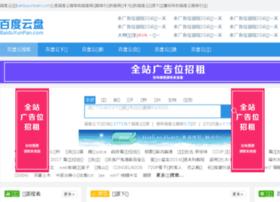 okxia.com