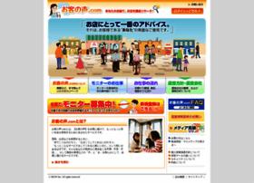 okyakunokoe.com