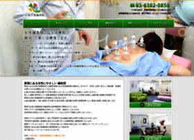 okyunosato.com